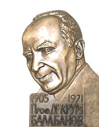 проф. Крум Балабанов