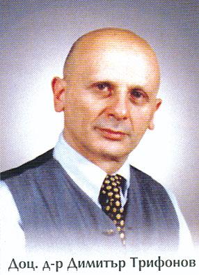 Медицински Факултет към МУ-София